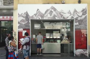 Uno dei più nuovi e frequentati negozi di street food